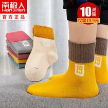 儿童袜子纯棉秋冬季男童女童中筒加绒加厚棉袜婴儿宝宝男孩中大童