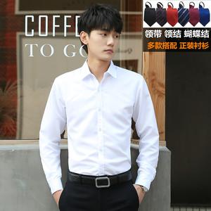 白衬衫男长袖韩版修身商务休闲加绒衬衣潮流男士职业正装领带寸衫