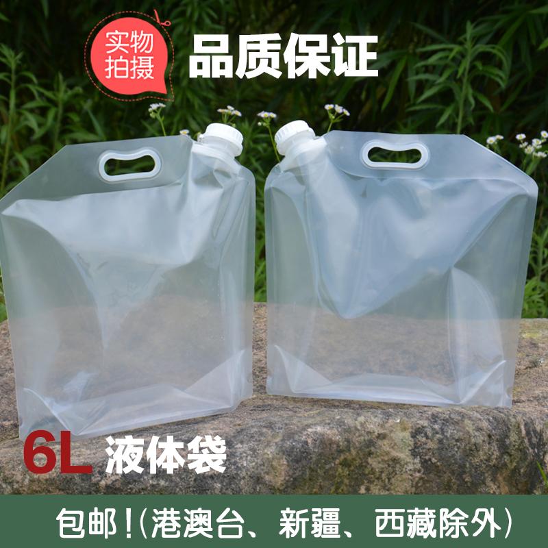 Бесплатная доставка 6L на открытом воздухе питьевой мешок портативный сложить верховая езда восхождение большой потенциал автомобиль прозрачный пластик гидратация пейте много воды