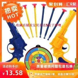 儿童竞技软弹枪带子弹可发射吸盘手枪 安全飞镖男孩玩具图片