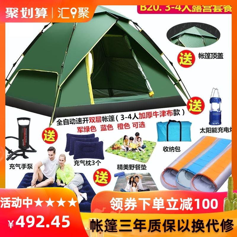 户外装备家庭大空间野营防雨加厚露营帐篷jy150帐篷加厚保暖宿营