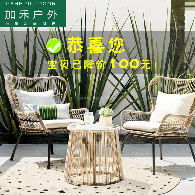 北欧户外阳台桌椅藤椅三件套小茶几组合休闲创意室外庭院藤编家具
