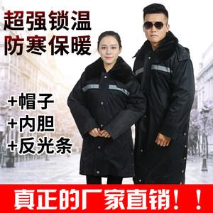 男冬季长款冷库保安可拆卸军大衣