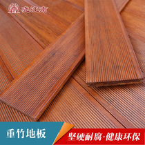 Xiao Jiangnan outdoor heavy bamboo flooring deep carbon high wear-resistant anti-corrosion bamboo flooring outdoor balcony Sunshine room Floor