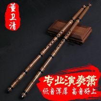 Dong Weiqing Professional playing grade Dongxiao eight-hole Shaw musical instrument Beginners 0 Basic Zizhu flute a vegetarian flute