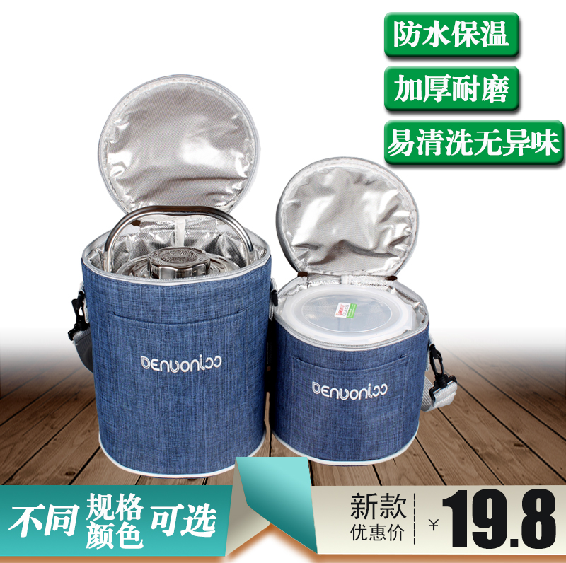 圆形饭盒保温袋手提包防水饭盒包便当包大容量带饭手提袋保温桶包