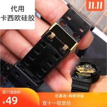 RP01J023Y手表时尚迷你防水运动男女表光能表Q&Q西铁城香港直邮