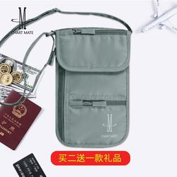 护照收纳包证件卡包家庭多功能便携机票袋男女旅行挂脖斜挎手机包