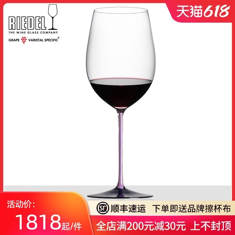 奥地利进口RIEDEL醴铎 黑领结红黑脚杆波尔多黑皮诺水晶红酒杯