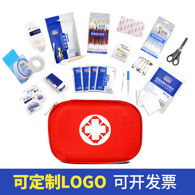 First aid kit home outdoor car kit family medical kit first aid supplies travel portable earthquake medicine kit