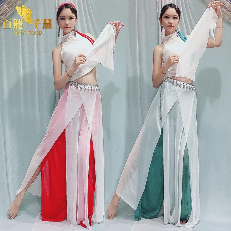 百雅千慧肚皮舞新款融合古典风舞水纱裙子三件套现代东方舞表演服