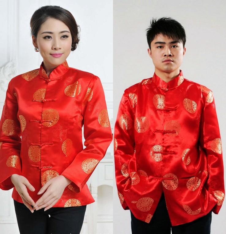 Национальная китайская одежда Артикул 602605498388