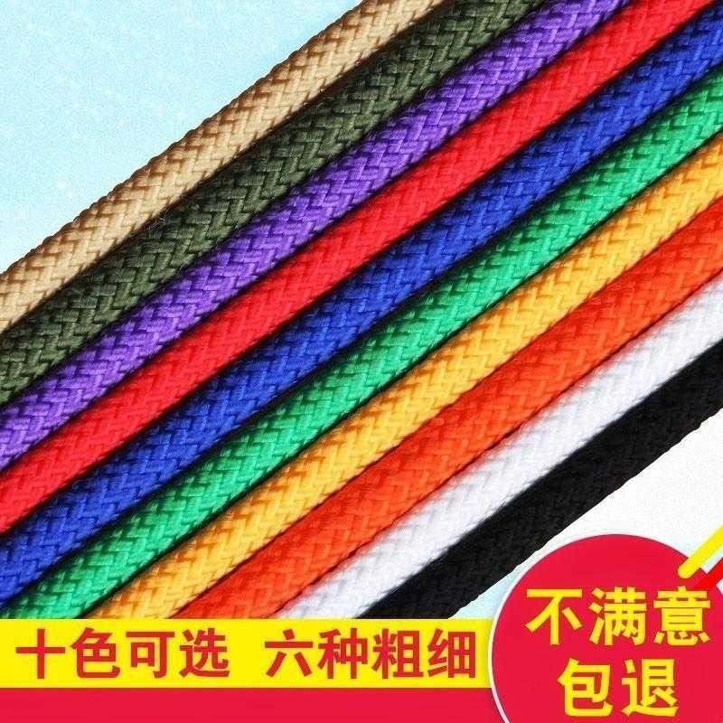Binding rope hemp rope hand woven household heavy rope color packing belt thickness woven material black red
