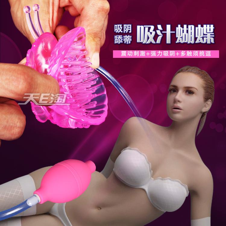 电动舌头吸舔阴口交器阴蒂刺激吸允性工具自卫慰震动棒吹女用欲仙
