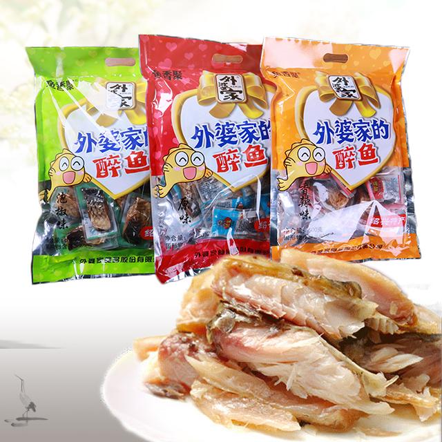 外婆家醉鱼干478克包装小包浙江绍兴特产即食冷盘休闲食零食