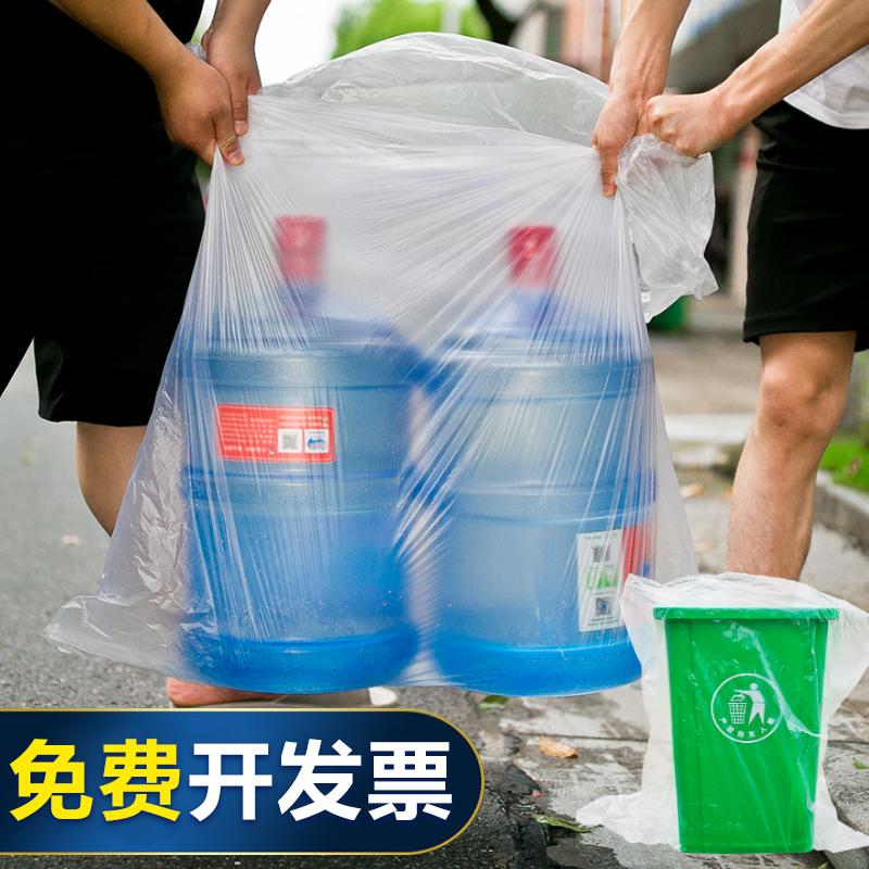 大号白色透明塑料袋大垃圾袋加厚超大特大装被子打包搬家60收纳80