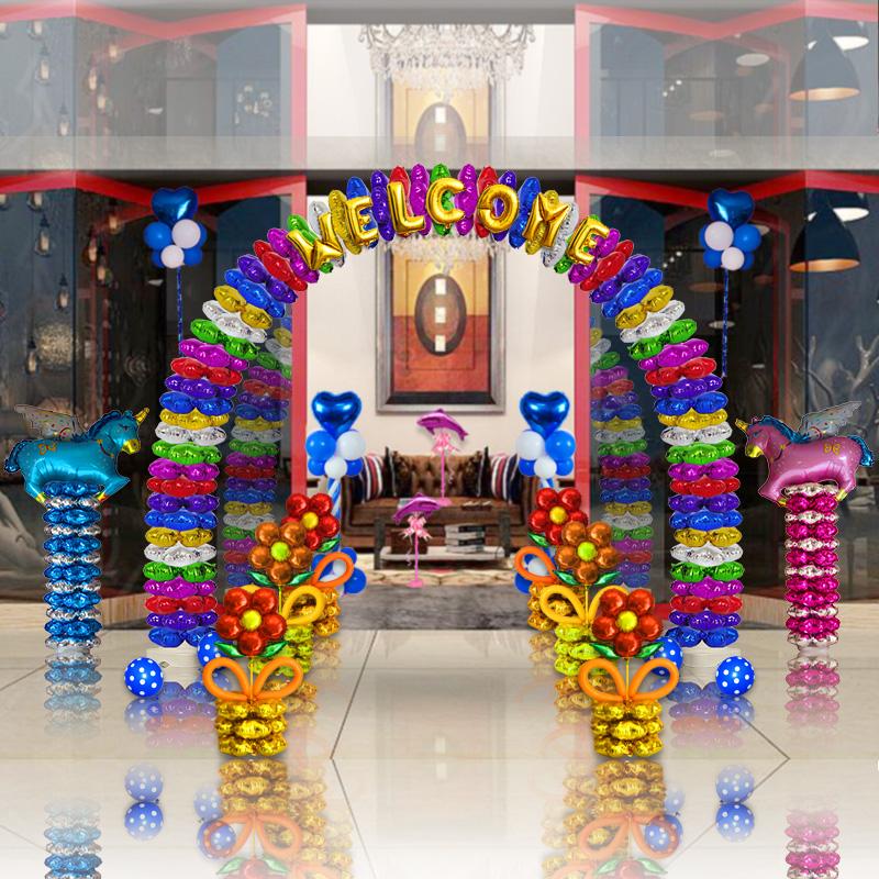 四叶草开业气球拱门铝膜气球拱门支架立柱充气彩虹拱形门庆典婚庆