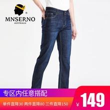 【曼西尔奴】夏款直筒裤男牛仔裤