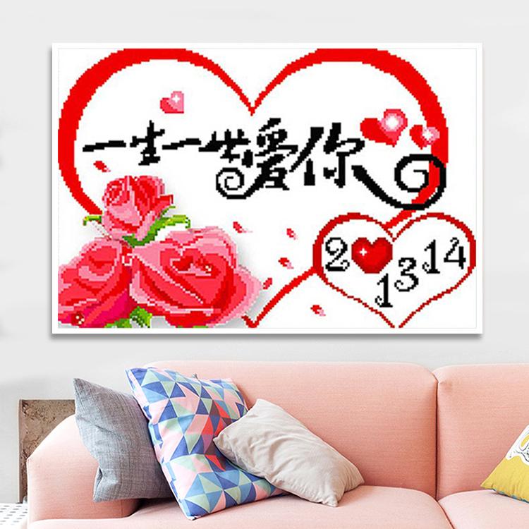 浪漫十字绣