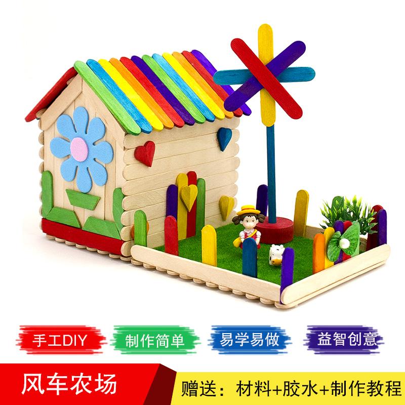 雪糕棒diy手工制作木条木片冰糕棍创意建筑模型小房幼儿园材料包 Изображение 1
