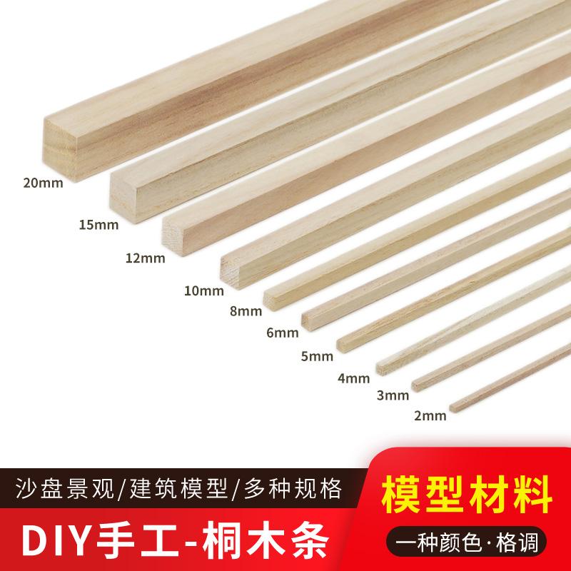 Деревянные блоки Артикул 605406292533