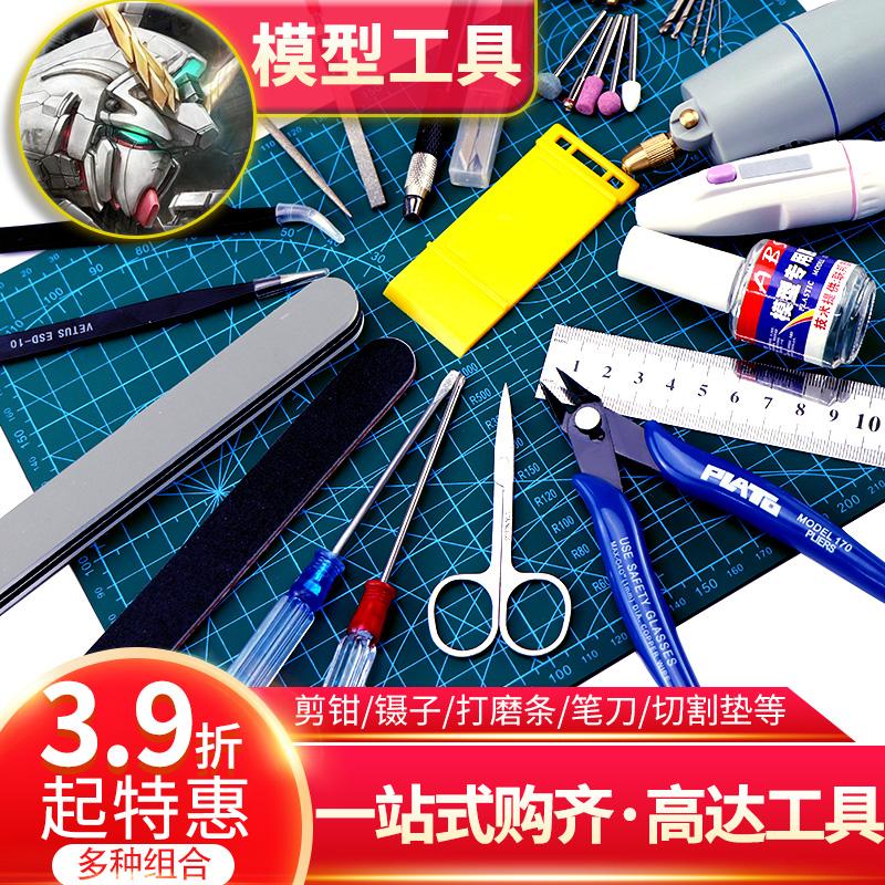 Инструменты для творчества / Инструменты для моделирования Артикул 582877359063