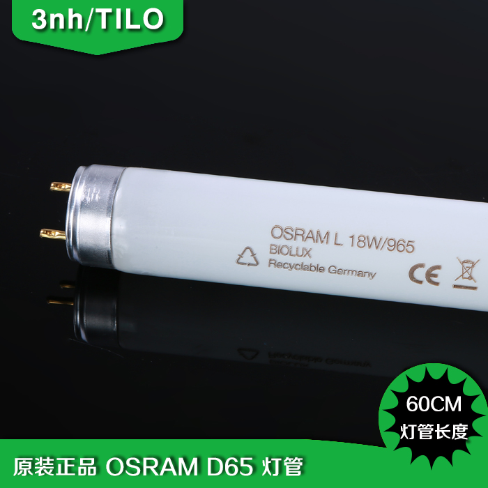 OSRAM欧司朗D65对色灯管BLOTLD18W/965德国原装色温6500K长度60CM