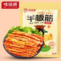 新牧哥内蒙古超干手撕风干牛肉干香辣味特产零食小吃罐1送1买