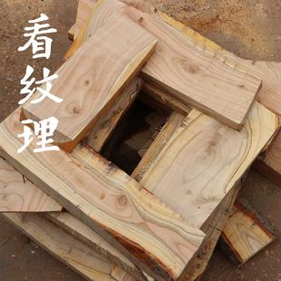 正宗肥城桃木原木料块干料辟邪板材实木镇宅桃符牌子 一件定制