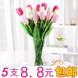 仿真5支装郁金香绢花干花室内假花工艺品客厅餐桌摆设装饰插花
