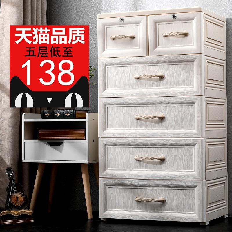Шкафы для хранения Артикул 573766061972