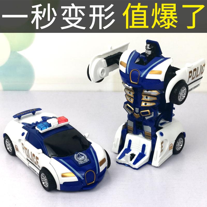 Коллекции на тему роботы Трансформеры Артикул 604445126119