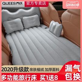 汽车充气床垫后排睡觉车载充气旅行床车内后座后备箱睡垫轿车用品图片
