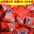 。5斤装小包装无核阿胶蜜枣阿胶红枣蜜枣沧州特产零食阿娇枣2500
