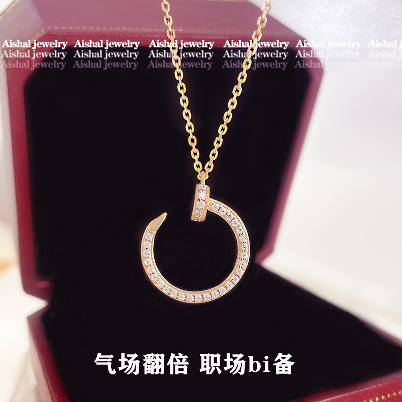Net red necklace female clavicle super flash nail pendant anti allergy cold wind fadeless 925 Sterling Silver 18K Gold couple