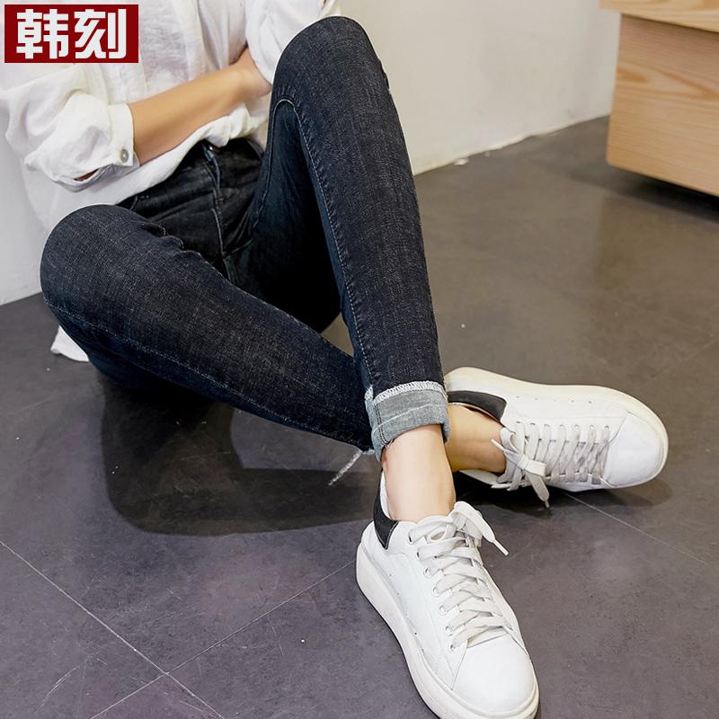 春季新款韩版高腰紧身九分牛仔裤女chic黑色显瘦弹力小脚铅笔裤子