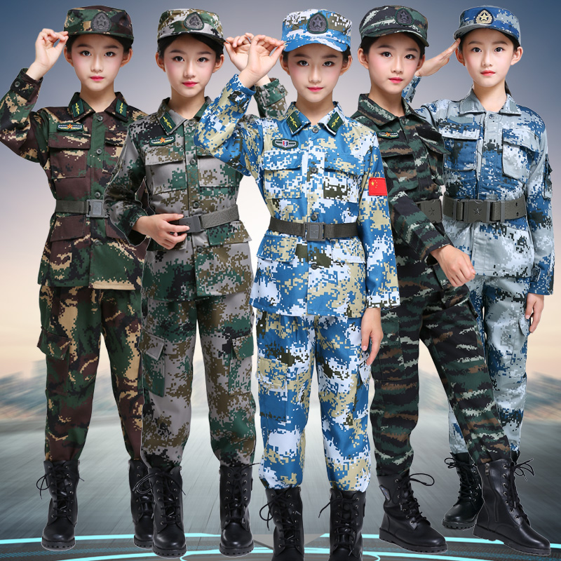 Primary and secondary school students camouflage suit military training uniform girls military field wear-resistant clothing special soldier childrens camouflage clothing