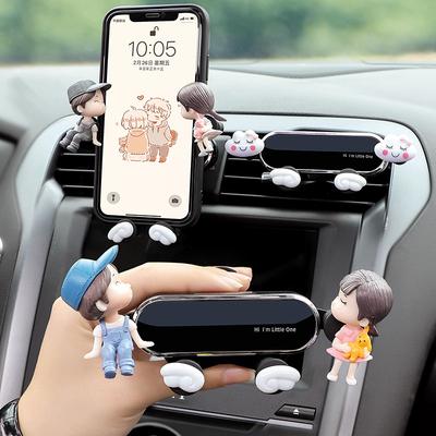 车载手机支架汽车用出风口车内车上支撑导航固定卡扣式多功能用品