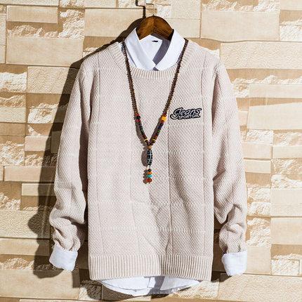 韩版个性条纹男士毛衣修身圆领秋冬季青年潮流针织衫男长袖线衣潮