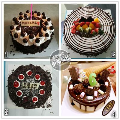 黑森林水果巧克力生日蛋糕北京上海广州深圳成都天津全国同城配送