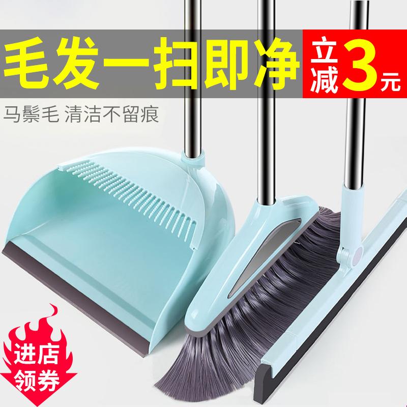 扫把扫帚笤帚苕帚家用簸箕组合套装捎把撮箕少吧卧室加厚单个扫地,可领取3元天猫优惠券