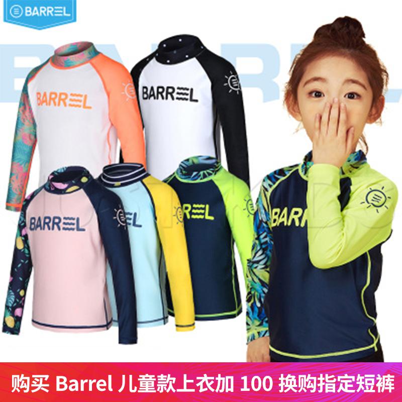 北京���w店�n��正品barrel�和�浮���_浪防�裼斡酒�r�\�娱L袖上衣