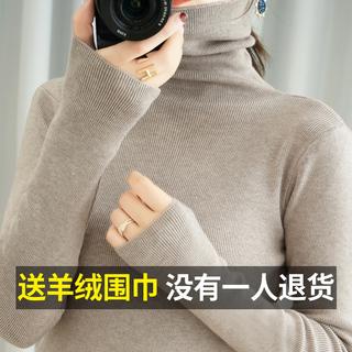 秋冬毛衣女加厚堆堆领修身长袖短款套头高领非羊绒内搭针织打底衫