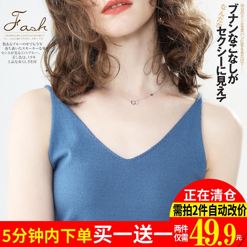 夏季新品v领小吊带针织无袖上衣性感背心女外穿短款内搭打底衫图片