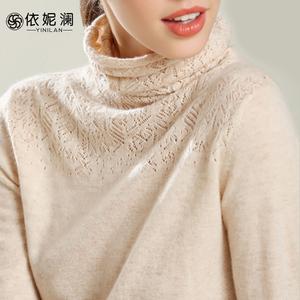 羊毛绒【镂空堆领】高领毛衣