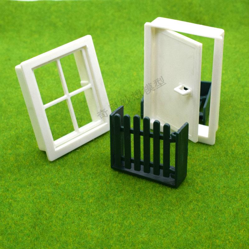 沙盘模型建筑场景配件 diy小房子砖块积木塑料门窗活动窗户栅栏杆