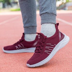 秋季中年妈妈鞋防滑软底中老年运动鞋轻便老人休闲鞋舒适健步鞋女
