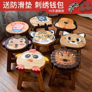异丽实木儿童卡通小板凳可爱动物矮凳卫生间厕所家用宝宝小凳子
