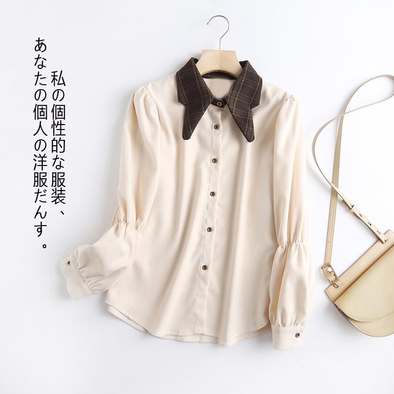 气质灯笼袖大尖领衬衫女设计感2021年春装新款女装淘宝特价版商品