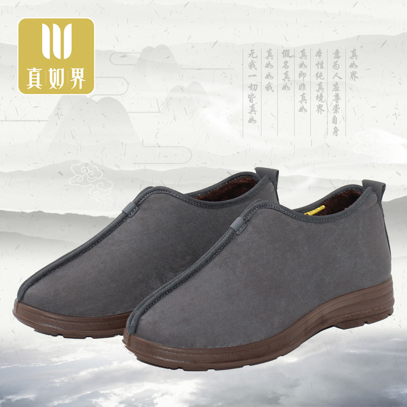 真如界秋冬新款中老年布鞋加绒棉鞋